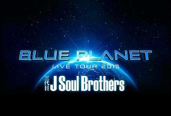 2015_jsb_tour_logo